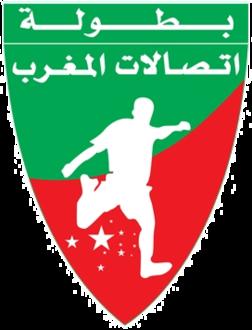 الدوري المغربي للمحترفين