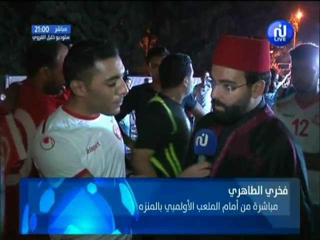 فخري الطاهري :ردود أفعال الجماهير التونسية بعد الهزيمة أمام المنتخب الأنقليزي