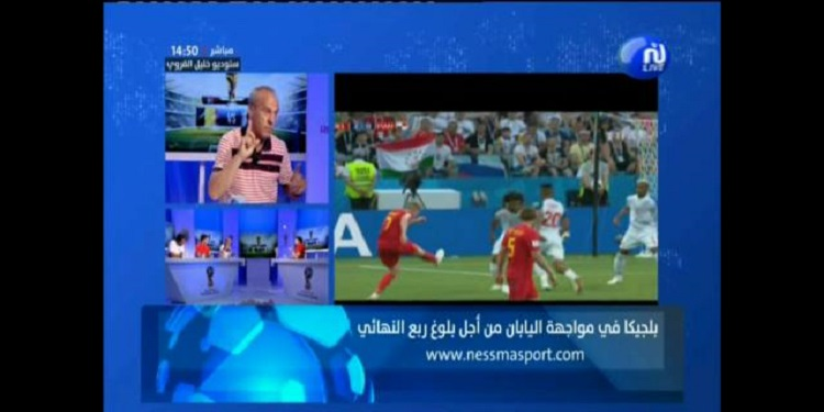 منحي بن ابراهيم : المنتخب الذي ينتصر على بلجيكا سيفوز بكأس العالم