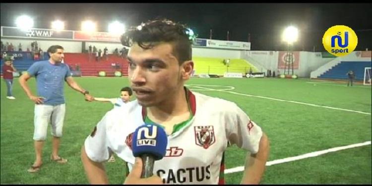 أحمد بللح : ''الكرة اليوم لم تنصفنا ..ومبروك لفريق ترنجة''