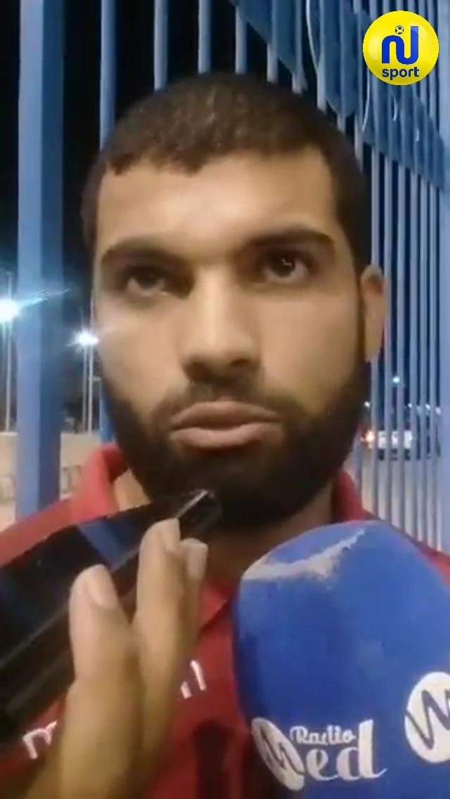 صدام بن عزيزة: ''قمنا ببعض الاخطاء.. ونعد جماهير النجم بالتأهل''