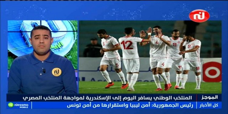 موجز أخبار الرياضة الساعة 12:00 ليوم الإربعاء 14 نوفمبر 2018