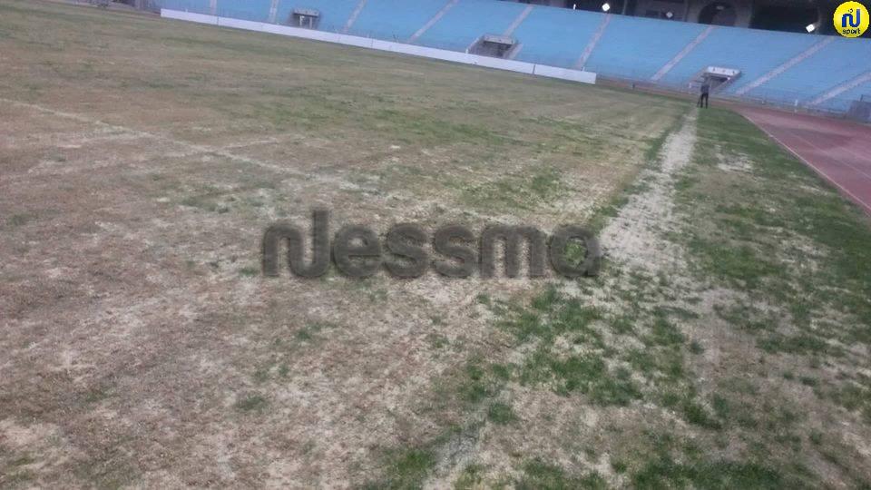 صور مباشرة من الملعب الأولمبي برادس ..وضعية كارثية