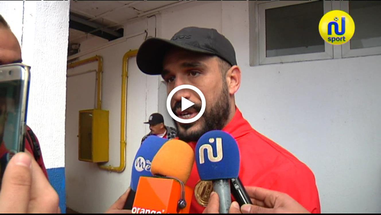 سامح الدربالي: المهم تحقيق الانتصار وتصدر المجموعة (فيديو)