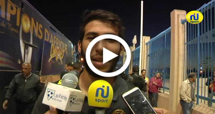 محمد أمين المسكيني: ضغط المباراة تسبب في اضاعة الفرص.. وسنعود بالترشح من لوبومباتشي