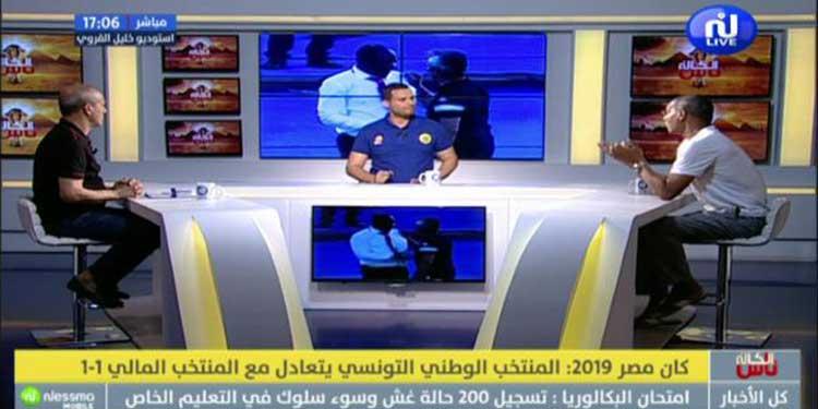 ناس الكان ليوم السبت 29 جوان 2019