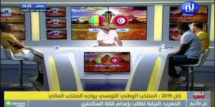 ناس الكان ليوم الجمعة 28 جوان 2019