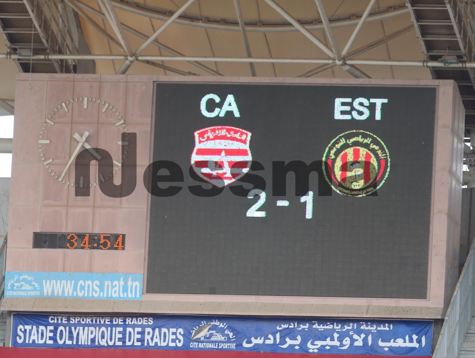صور الشوط الثاني لدربي العاصمة بين النادي الافريقي و الترجي الرياضي التونسي
