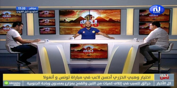 ناس الكان ليوم الثلاثاء 25 جوان 2019