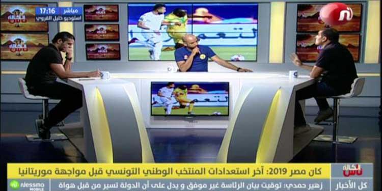 ناس الكان ليوم الاثنين 01 جويلية 2019