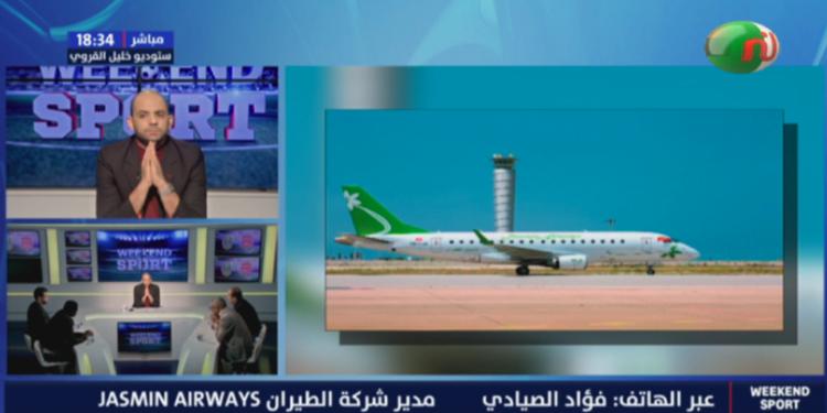 مدير شركة Jasmin Airways : لم نتعاقد مع النادي الافريقي بتاتا