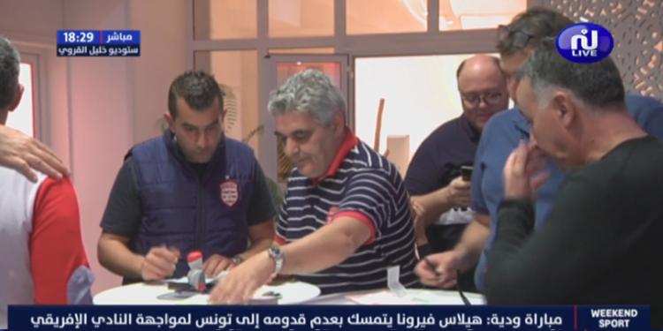 مباراة ودية : هيلاس فيرونا يتمسك بعدم قدومه إلى تونس لمواجهة النادي الافريقي