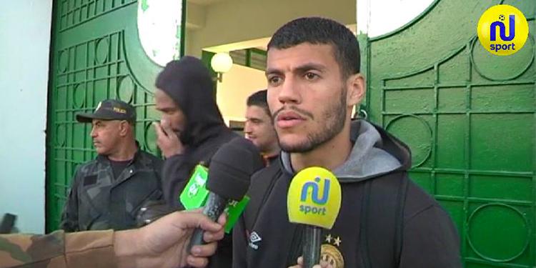 فادي بن شوق: عازمون على تحقيق الإنتصار أمام الزمالك ذهابا وإيابا  (فيديو)