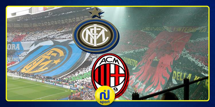 الدوري الإيطالي : برنامج مباريات الجولة 28