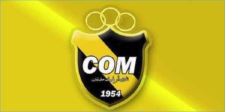 إدارة أولمبيك مدنين تحتج لدى الجامعة على أداء الحكم محرز المالكي في مواجهة الشبيبة القيروانية