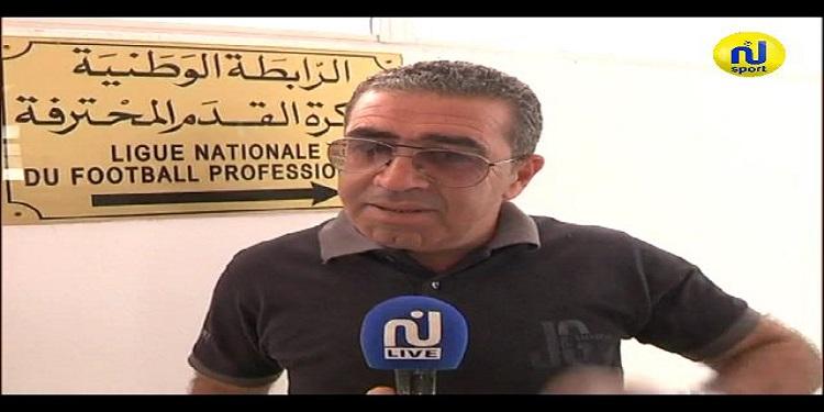 مدرب أولمبيك سيدي بوزيد لطفي القادري ينفي التهجم على الحكم أثناء مباراة فريقه ضد إتحاد تطاوين