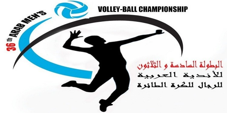 كرة اليد: نتائج قرعة البطولة العربية للأندية البطلة