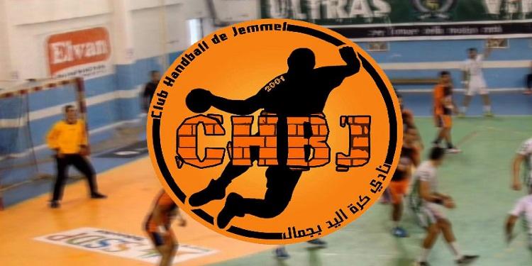 البطولة العربية للأندية البطلة في كرة اليد: نادي كرة اليد بجمال يعوض جمعية الحمامات