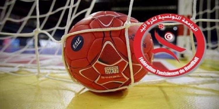 كرة اليد: اليوم مواجهة قوية بين جمعية الحمامات والنادي الإفريقي لحساب الدور ربع النهائي للكأس