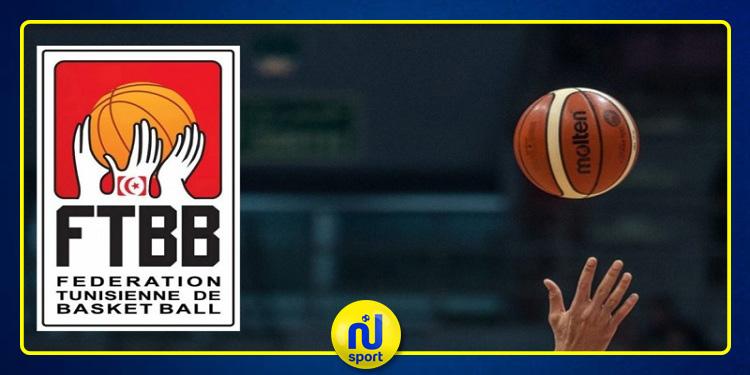 كرة السلة: الكشف عن مواعيد مرحلة 'السوبر بلاي أوف'