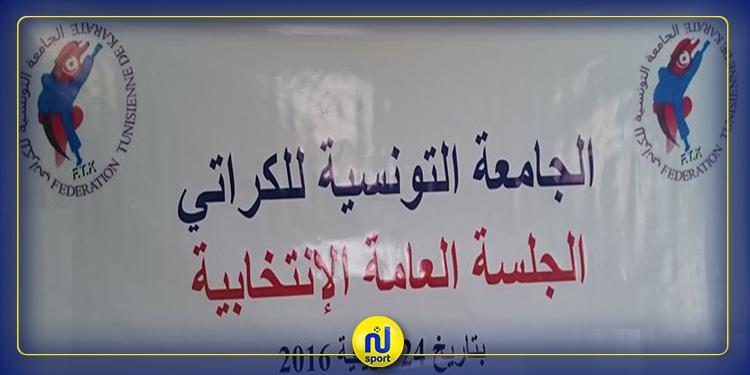 جامعة الكراتي: غموض حول موعد الانتخابات..واستياء من محاولة إقصاء المنافسين