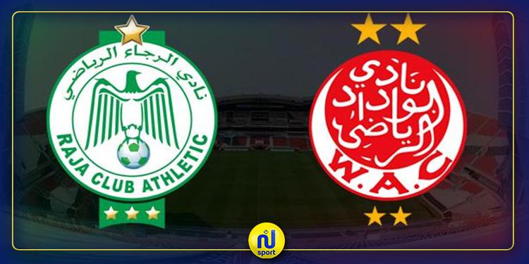 الدوري المغربي: التعادل يحسم دربي الوداد والرجاء