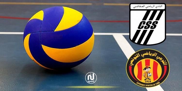 الكرة الطائرة: الأحد القادم إجراء نهائي كأس تونس