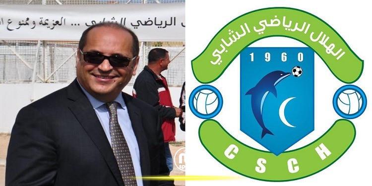 رئيس هلال الشابة يعقد اليوم ندوة صحفية للردّ على عقوبة المكتب الجامعي