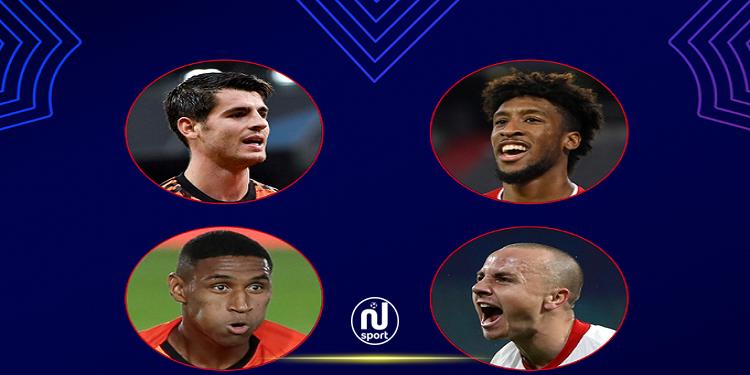 دوري أبطال أوروبا: 'يويفا' يكشف عن المرشحين لجائزة لاعب الأسبوع