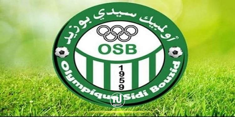 أولمبيك سيدي بوزيد: عبد الحي العتيري يشرف على أول حصة تدريبية