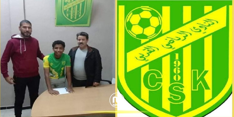 النادي القربي يتعاقد مع لاعب النادي الصفاقسي أسامة بن مليحة