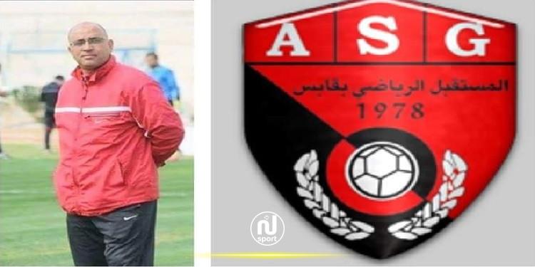 مستقبل قابس: المدرب صالح داي يرمي المنديل