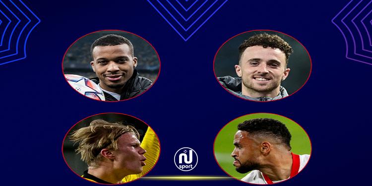 أبطال أوروبا: رباعي يتنافس على جائزة لاعب الأسبوع