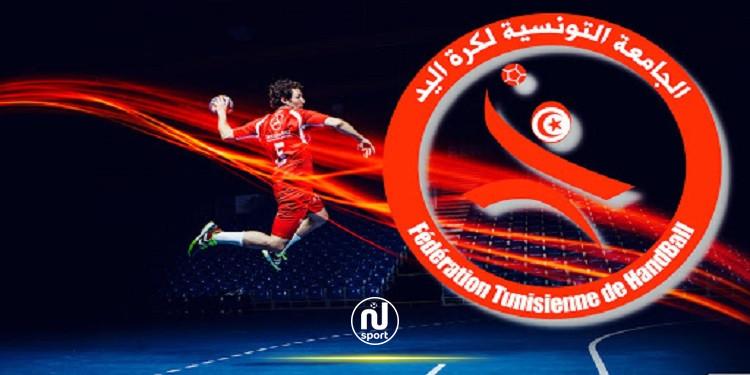 كرة اليد: نتائج قرعة بطولة القسم الوطني 'أ'