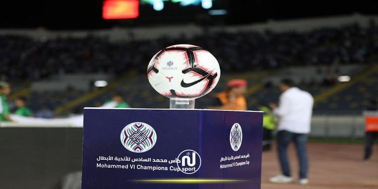 الأربعاء القادم استئناف مسابقة كأس محمد السادس للأندية الأبطال