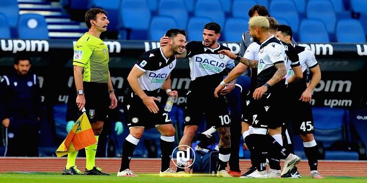 الدوري الإيطالي: لاتسيو ينقاد إلى الهزيمة أمام أودينيزي