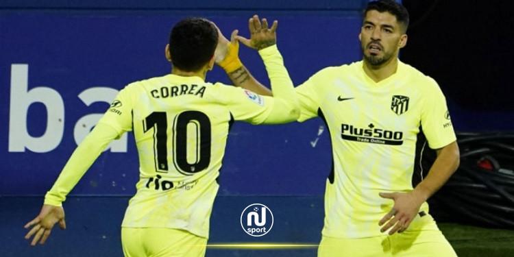 الدوري الإسباني: سواريز يقود أتلتيكو مدريد إلى الفوز على إيبار