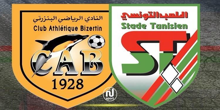 الرابطة الأولى: النادي البنزرتي يحقق فوزا ثمينا أمام الملعب التونسي