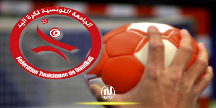 كرة اليد: اليوم إجراء لقاءات الجولة الرابعة إياب