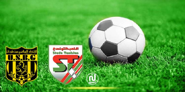 الرابطة الأولى: تشكيلتا اتحاد بنقردان والملعب التونسي