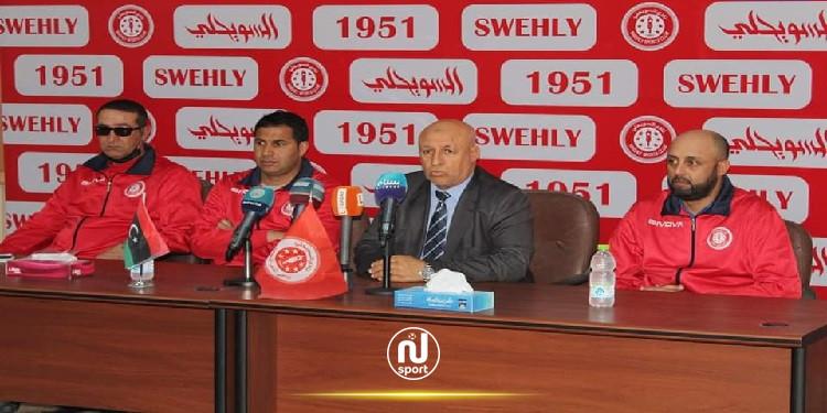 نادي السويحلي الليبي يقدم مدربه الجديد أنيس البوسعايدي