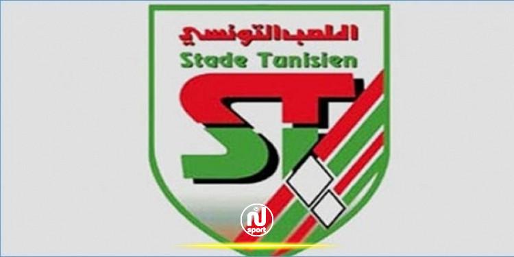 الملعب التونسي: أنيس بن فلاح ناطقا رسميا خلفا لأنيس الباجي