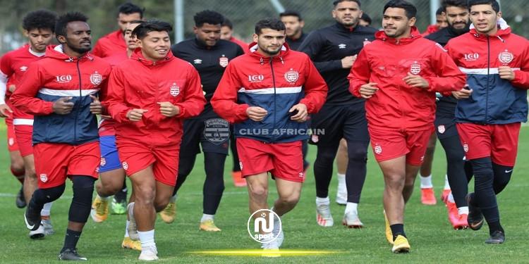 كأس تونس: تشكيلة النادي الإفريقي في مواجهة مرجان طبرقة