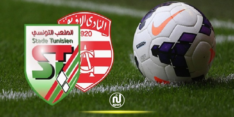 الرابطة الأولى: تحوير في موعد مواجهة الملعب التونسي والنادي الإفريقي