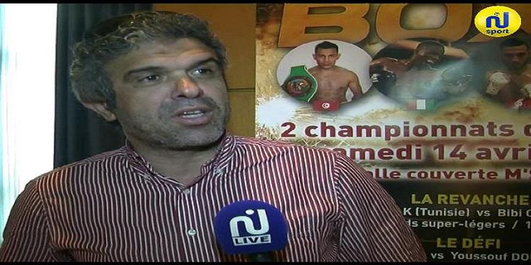 رياض البوعزيزي:أول حاجة تعلمتها هي الملاكمة
