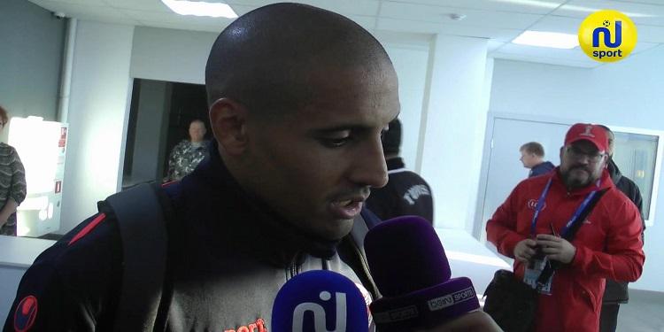 وهبي الخزري: ''سعيد بالعودة الى المجموعة.. وقادرون على تحقيق نتيجة ايجابية امام انقلترا'' (فيديو)