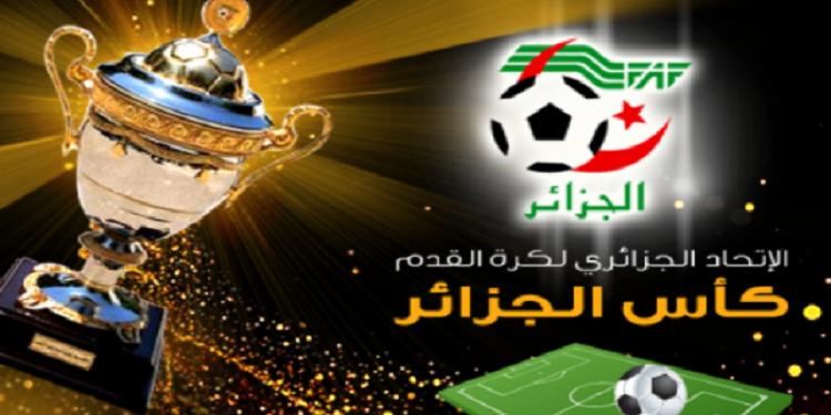 السوق السوداء تستحوذ على تذاكر نهائي كأس الجزائر وسط أحداث فوضى كبيرة