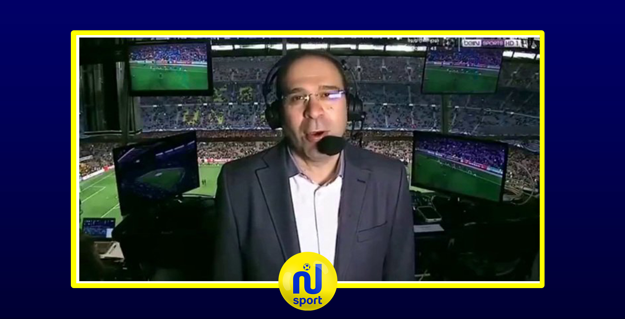 عصام الشوالي يتولى التعليق على مباراة الترجي الرياضي والأهلي المصري