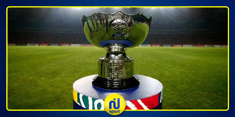 كأس أمم آسيا لكرة القدم : برنامج مباريات اليوم الجمعة
