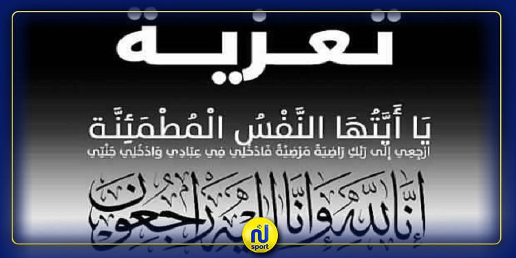 وفاة المصارع التونسي أحمد الظواهريّة